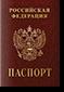 Русский кредит красноярск