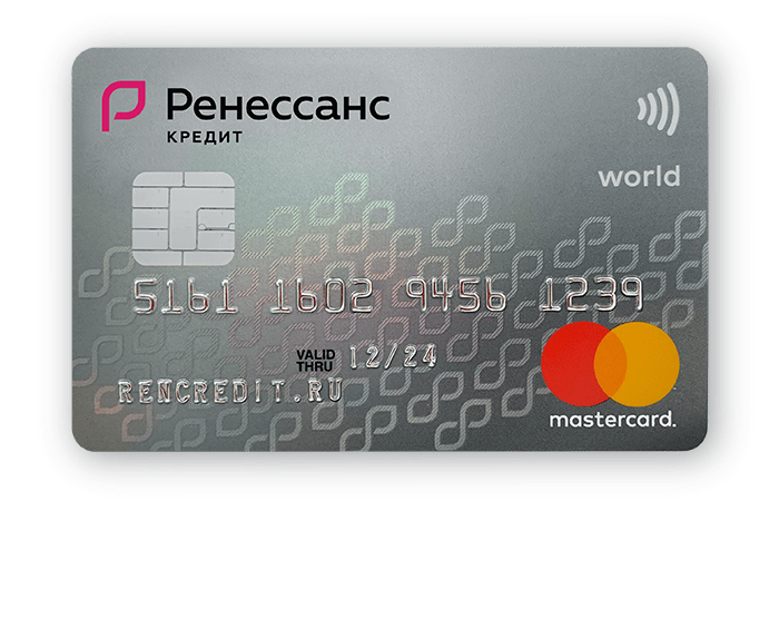 Www rencredit ru oplata экономь ка брянск каталог
