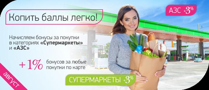 Кредит 700000 рублей на 7 лет