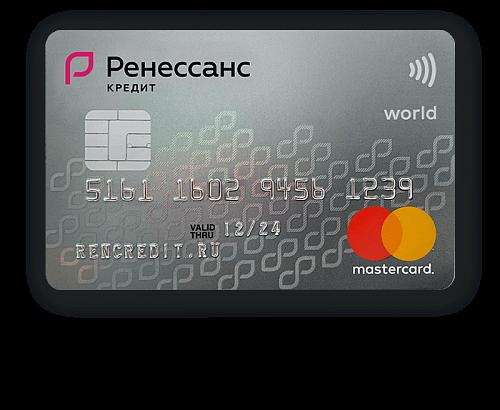 кредитна карта онлайн заявка взять кредит с 19 лет девушкам