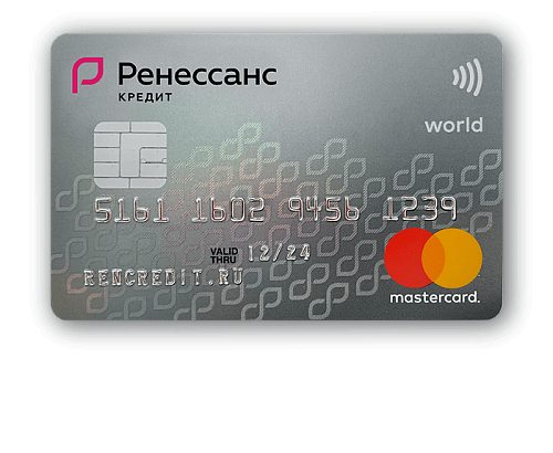 Кредитная карта 365